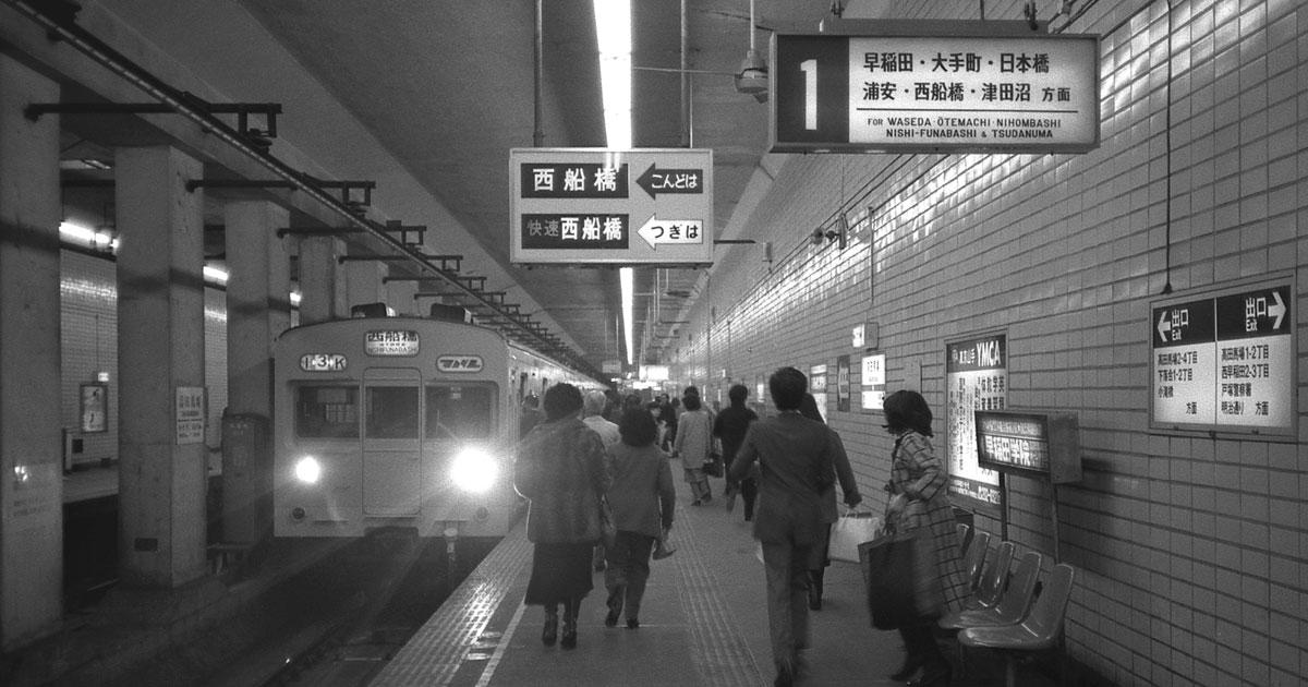 首都圏の地下鉄だけにあった幻の装置「トンネル冷房」とは
