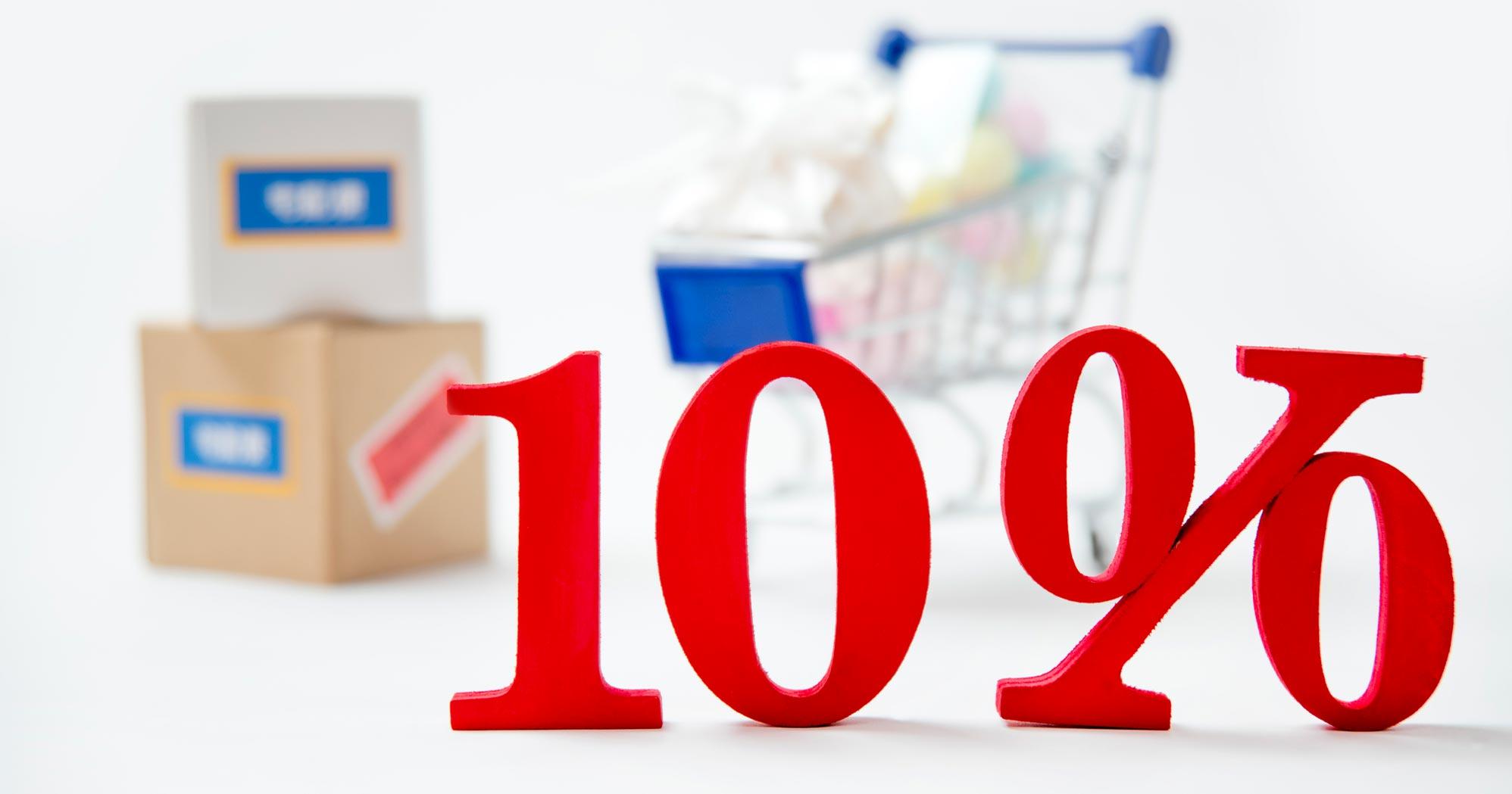 消費増税で真に注意すべきは「駆け込み需要が見えない」ことだ