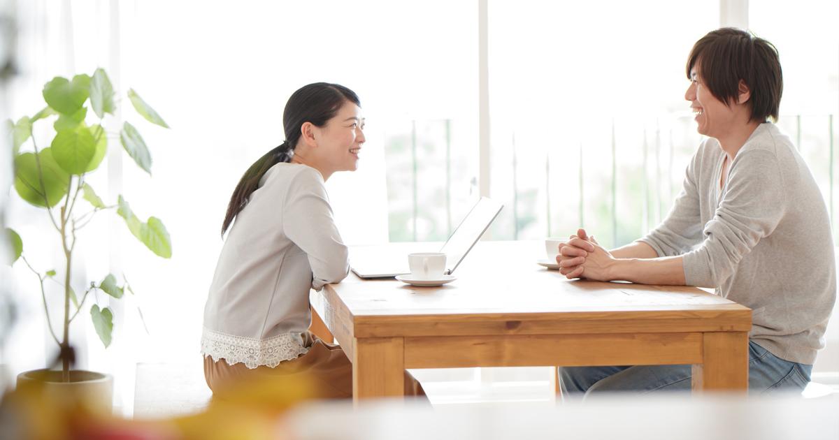 家を買うときには「快適さ」だけでなく何を重視するべき?