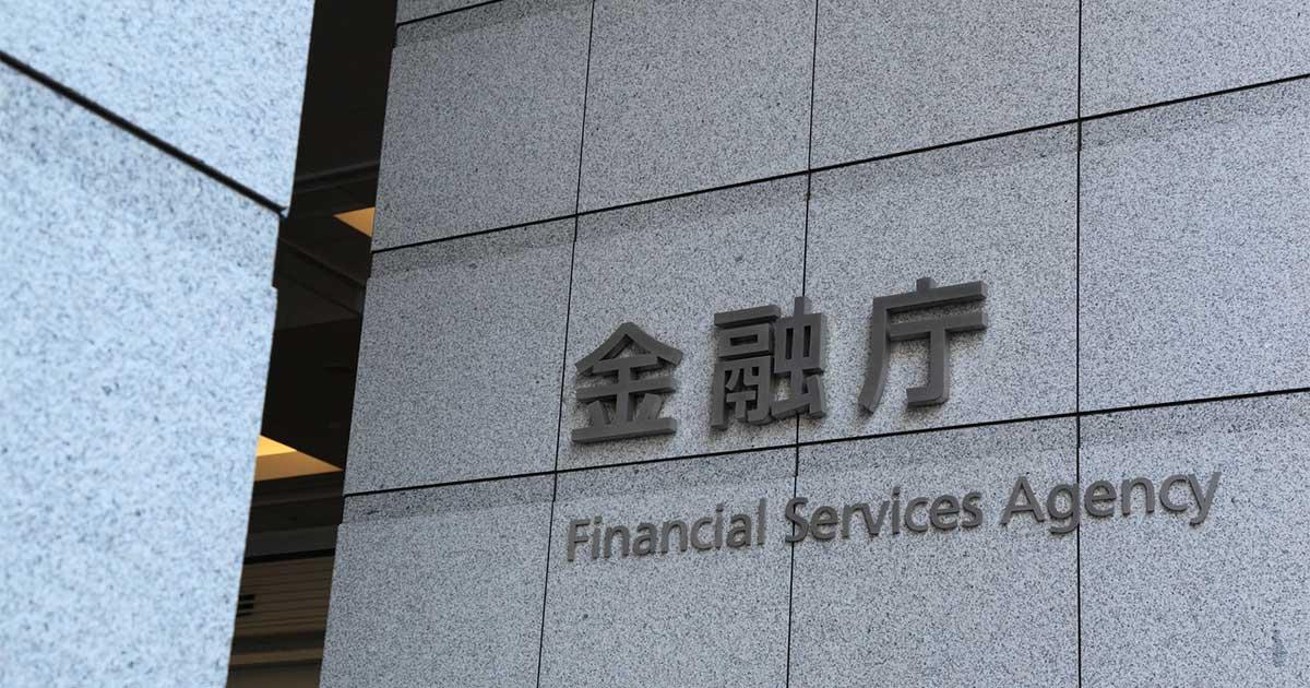 銀行のリストラがアベノミクス経済改革の切り札になる理由