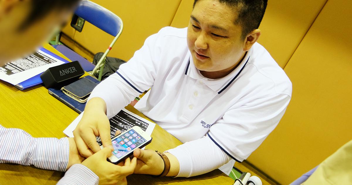 「iPhoneは視覚障害者にこんなに便利だった」全盲の講師が教える