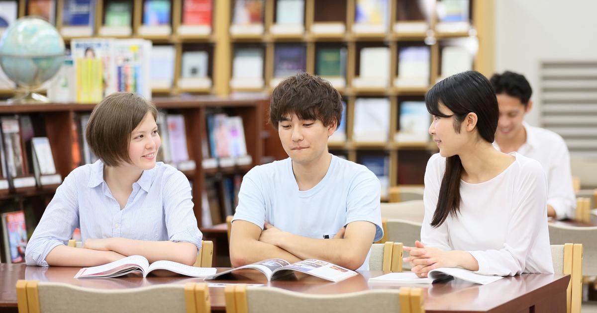 大学無償化問題を論じる前に持っておくべき問題意識
