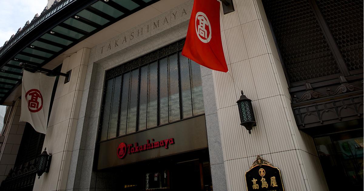 【高島屋】苦戦する国内百貨店事業を不動産と海外事業がカバー