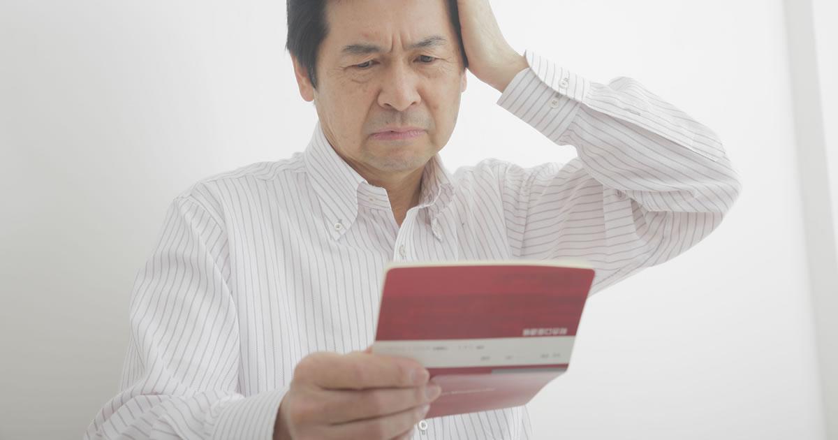 年収1000万円超でも貯金ゼロ、高収入貧乏の「2大理由」