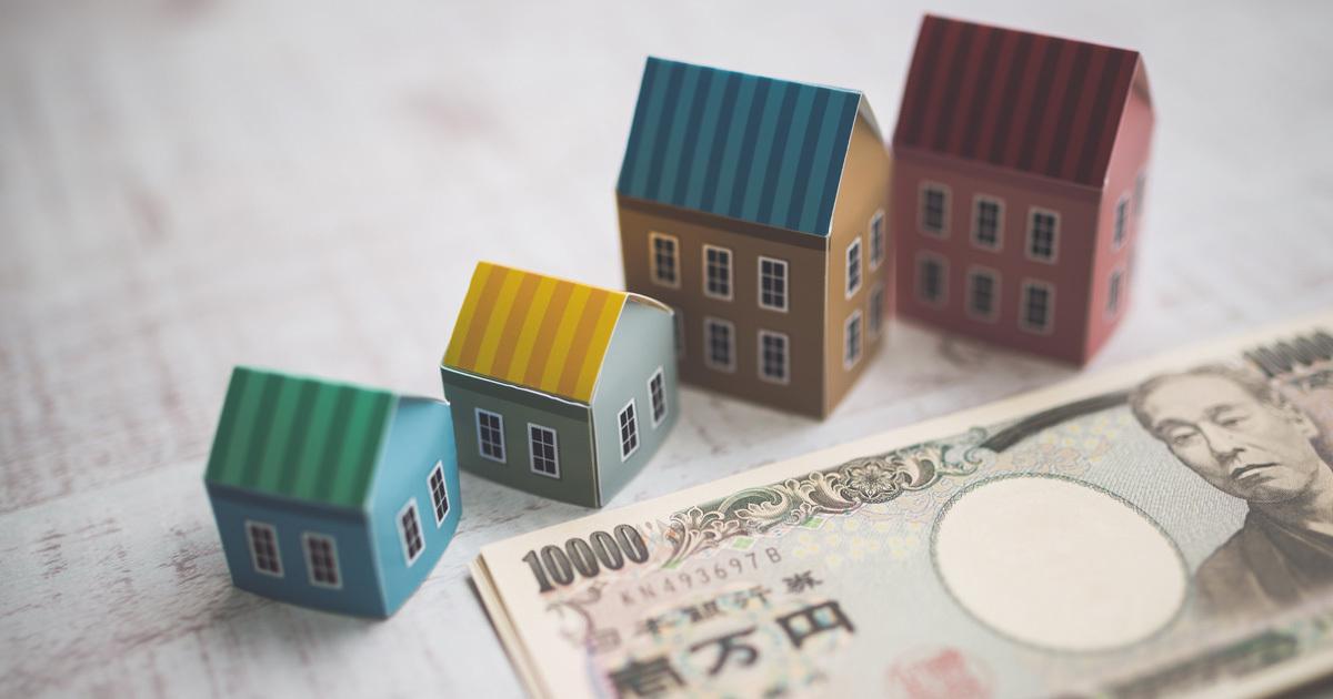 地震保険を「高い」と思わずに払い続ける方法