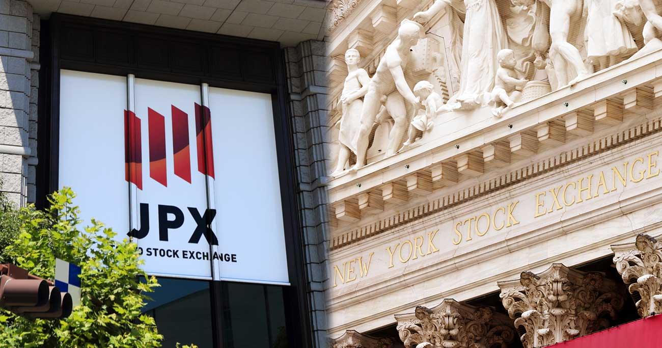 東京証券とニューヨーク証券取引所