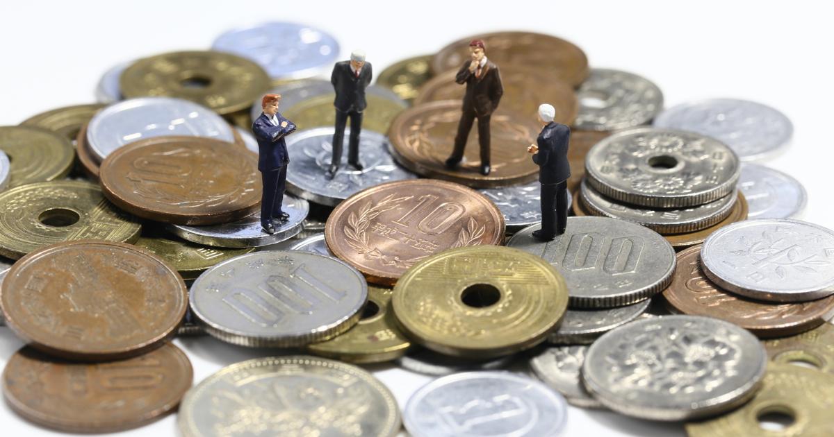 """""""面倒くさい""""消費税問題の論点を整理する"""