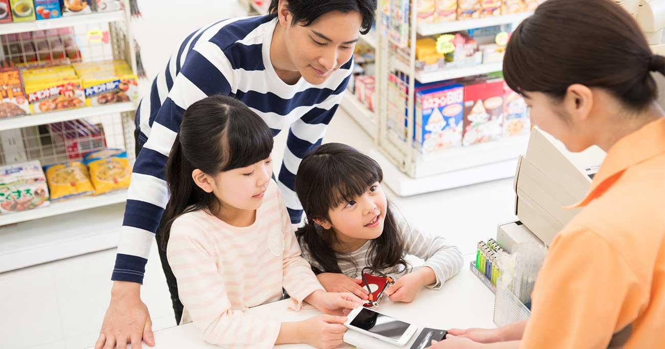 クレカに電子マネー、「見えないお金」の価値を現代っ子に教える方法