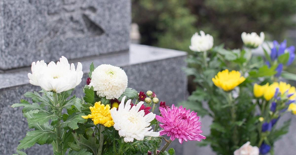 遺骨は郵送、僧侶はアマゾン…今どき墓・葬式事情