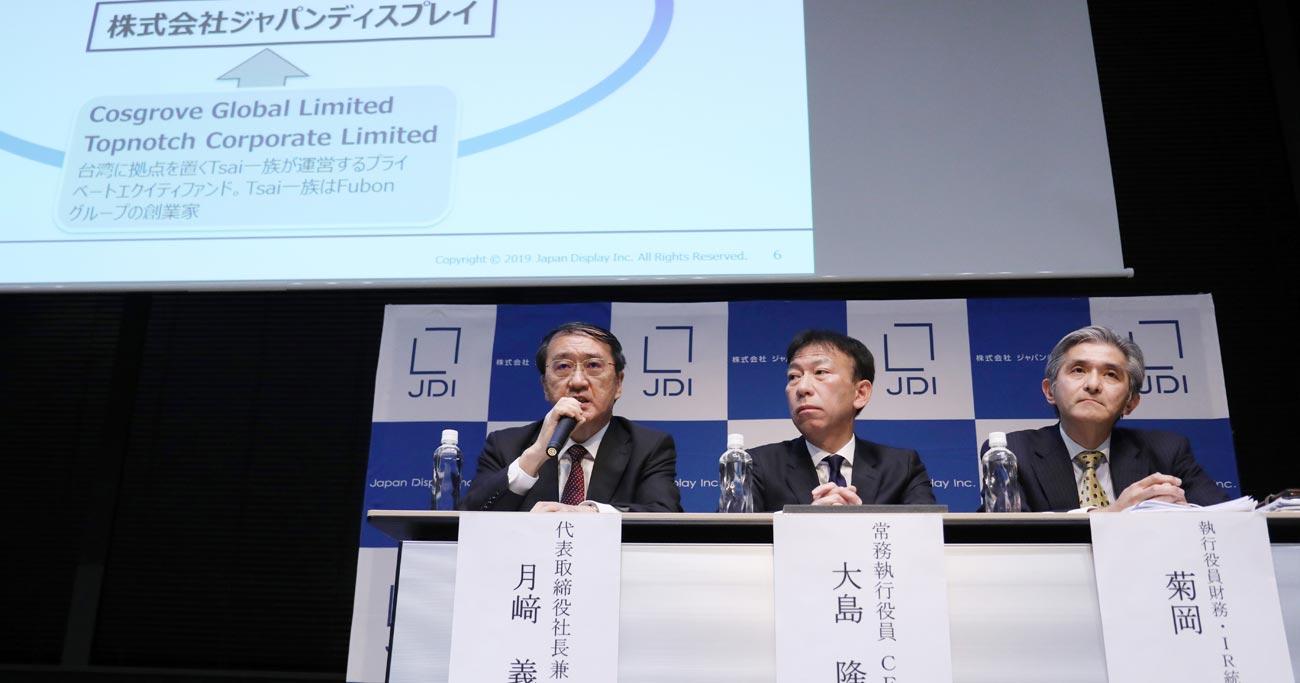 4月12日の記者会見でJDIの月崎社長らが発表した中台連合の枠組みは崩壊 Photo:JIJI