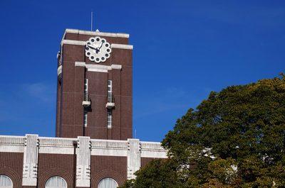 京都大学を頂点とする関西の大学序列に激震!?
