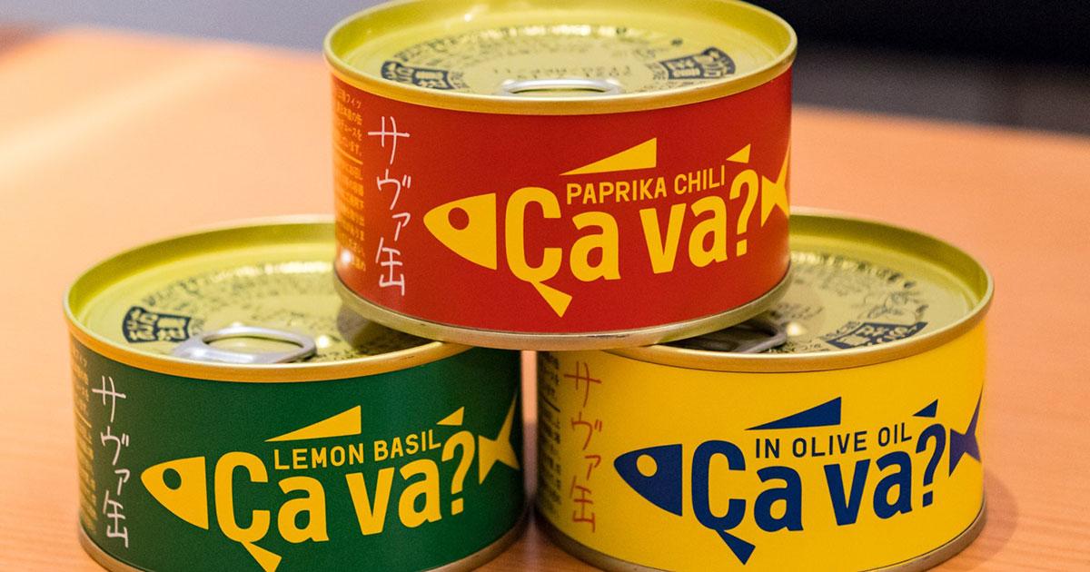サバ缶ブレイクは必然!空前絶後のブームが起きた理由