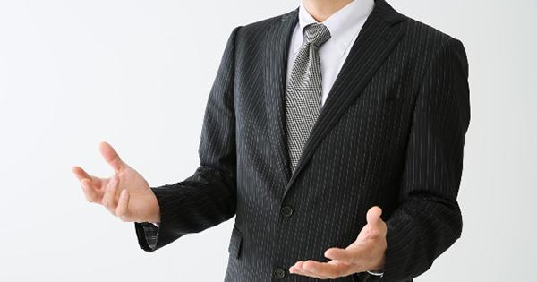 セールスで契約率を上げる「服装」とは?
