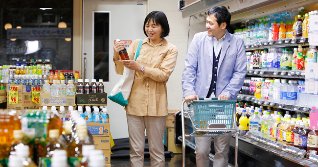 飲料は安い店で買うのを意識しているか?