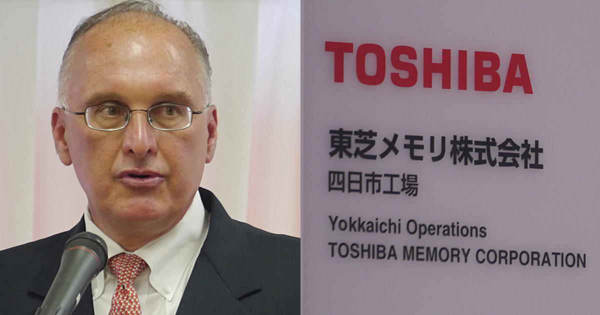 東芝メモリ売却はWDの関与巡り最終調整、13日の取締役会がヤマ