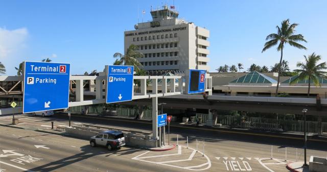 ハワイ旅行の「時差ボケ」予防法、往路と復路それぞれのコツ
