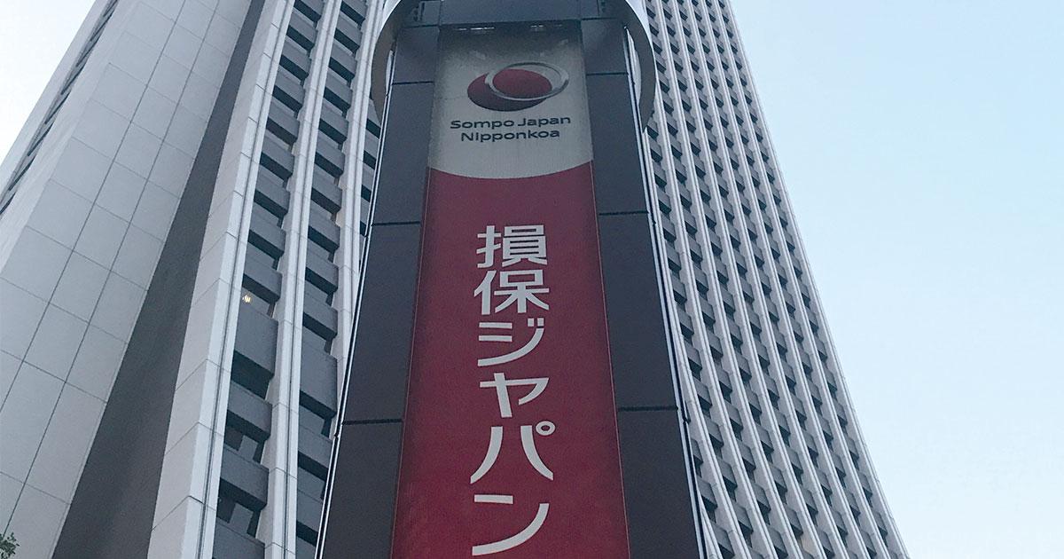 損保ジャパンが今さら時間単位の自動車保険に参入する2つの理由