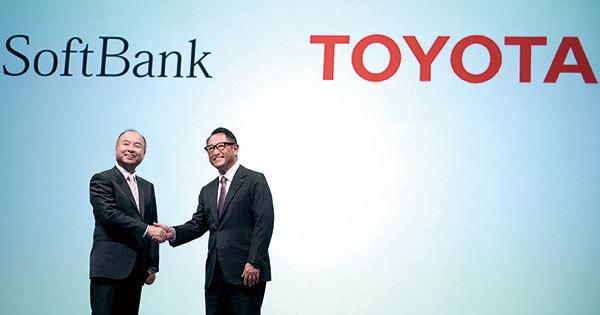 トヨタ自動車とソフトバンクが電撃提携