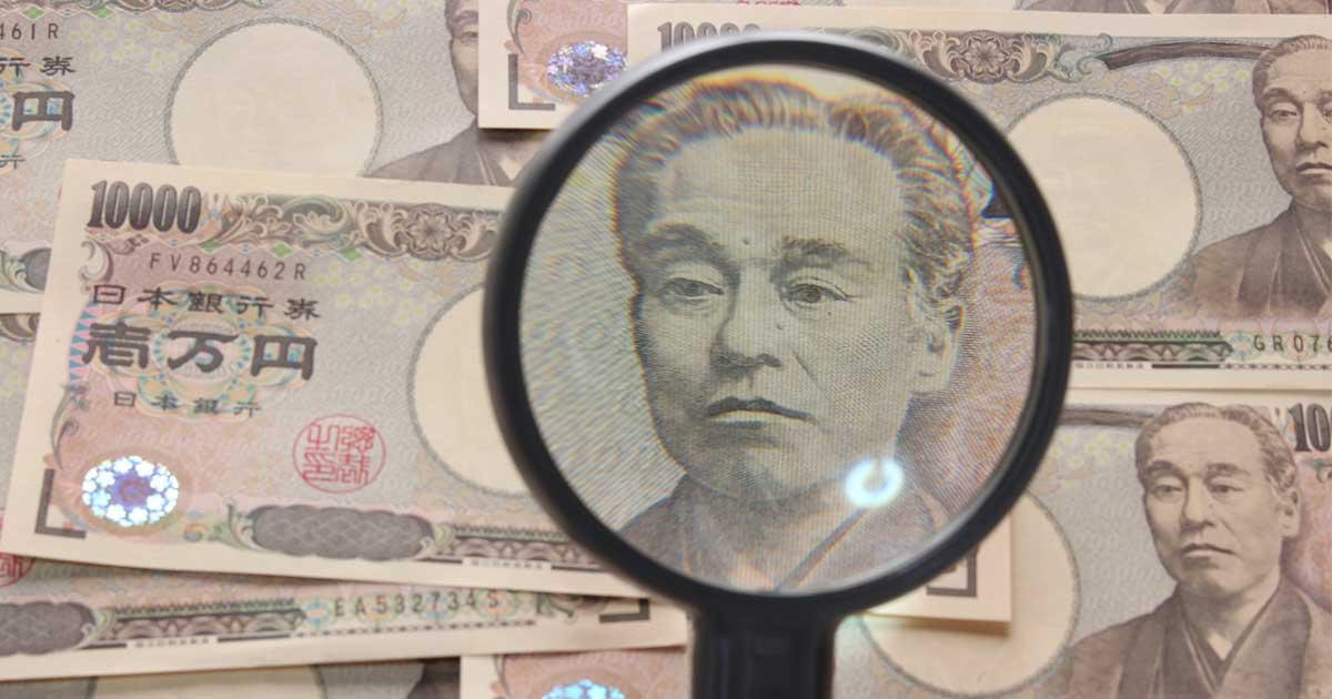 日本の「財政」も「年金」も破綻しないので心配はいらない