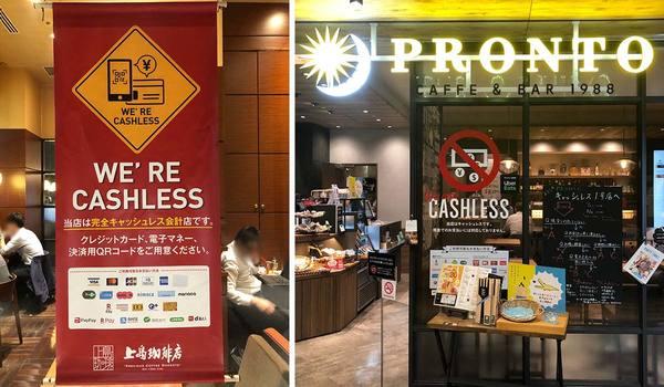 上島珈琲店大手町フィナンシャルシティ店とPRONTO二重橋スクエア店