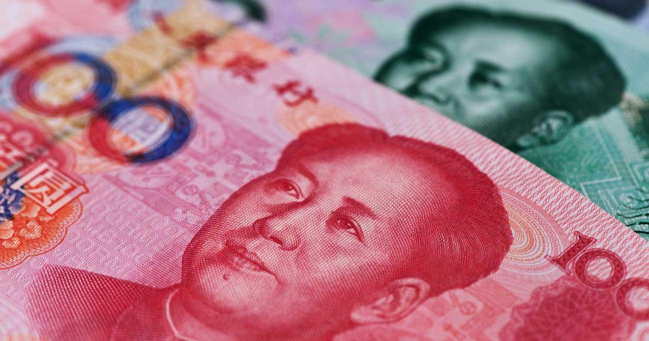 消える「中国の夢」、刺激策で広がる不平等