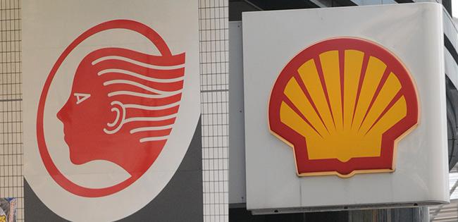 4月に新体制がスタートする出光興産と昭和シェル石油。社内文化の違いを超えて好スタートなるか  Photo by