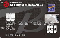 「コジマ×ビックカメラカード」のカードフェイス
