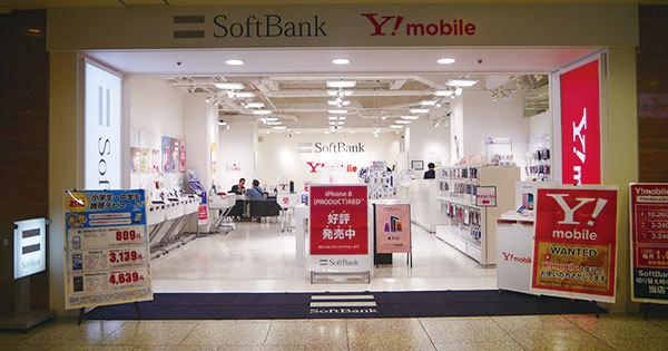 携帯ショップ 東京都品川区のテレニシ店舗