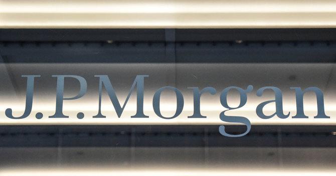 JPモルガンのロゴ