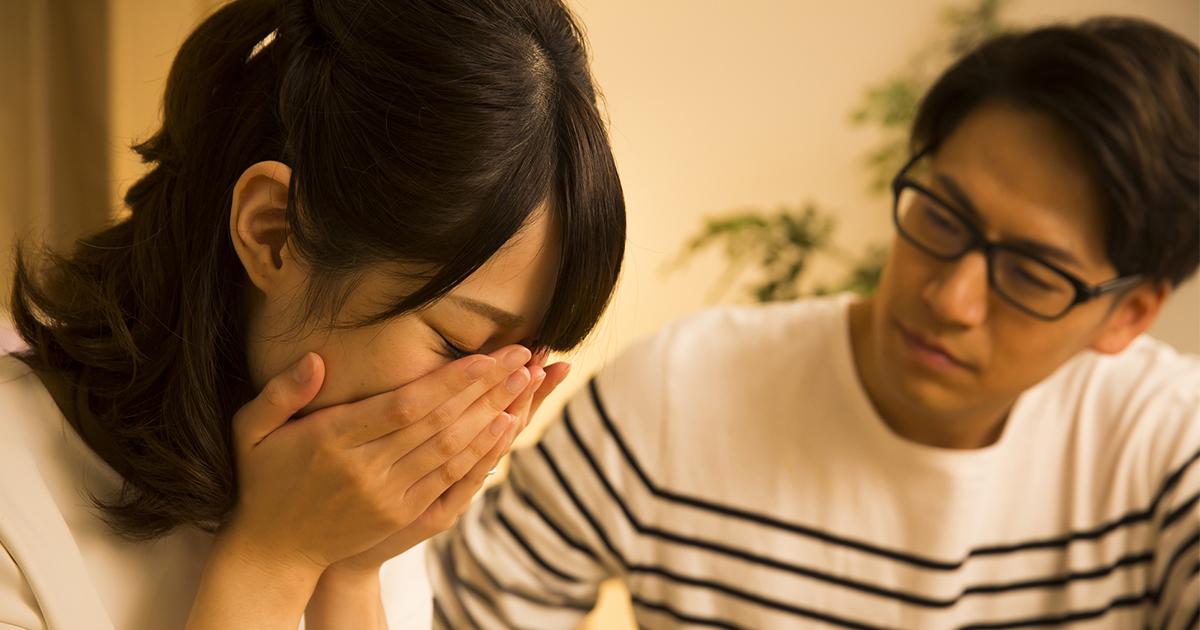 妻がホストと夜逃げ未遂!学資保険も使い込まれ協議離婚で手切れ金の不条理(上)