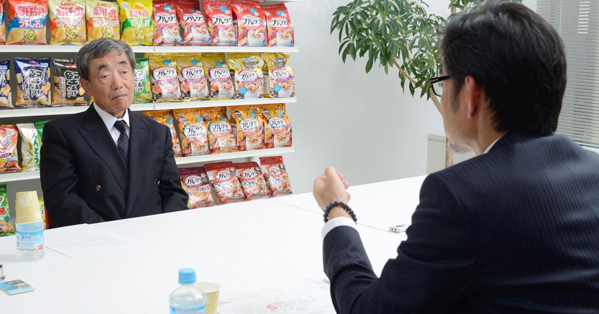 カルビー松本晃会長に聞く「プロ経営者として結果を出せる理由」