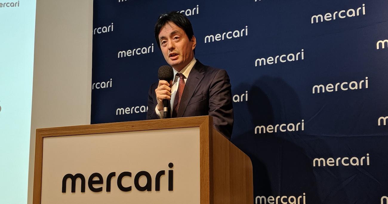 メルカリの山田進太郎会長兼CEOは2020年6月期を「勝負の年」と強調した Photo by Hiroyuki Oya