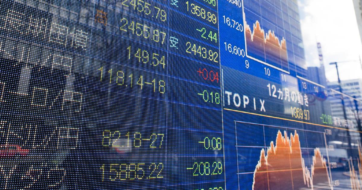 トランプ経済は「レーガンの真逆」を目指す