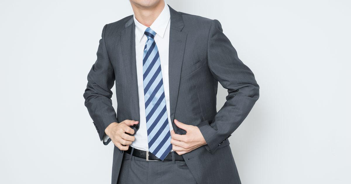 普段のスーツにグレーは選ばないほうがいい