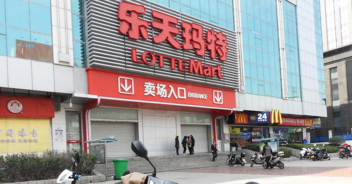 中国で叩かれるロッテは「韓国企業」か「日本企業」か