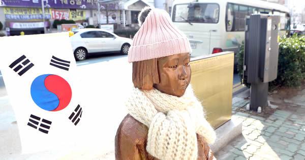 慰安婦像新設を許した韓国と通貨スワップ協定ができない理由