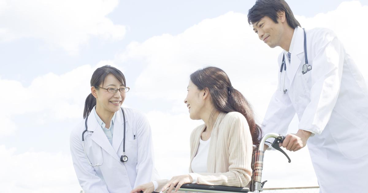「医療世界一」は国際比較してみたら日本だった