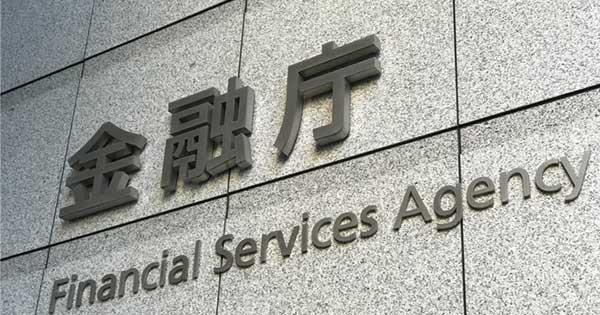 金融庁が生保の食い扶持になっている節税保険と外貨建て保険にとうとうメスを入れた Photo by Masaki Naka