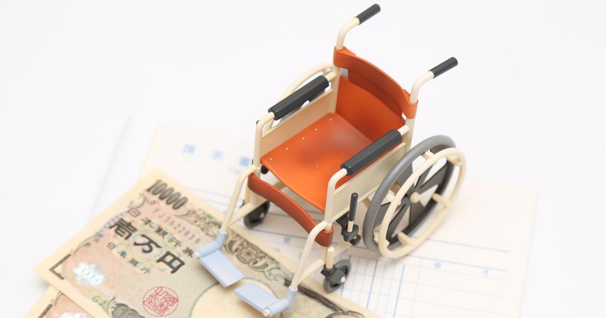 介護保険で密かに進む「改悪」の実態、負担ほぼ倍増も