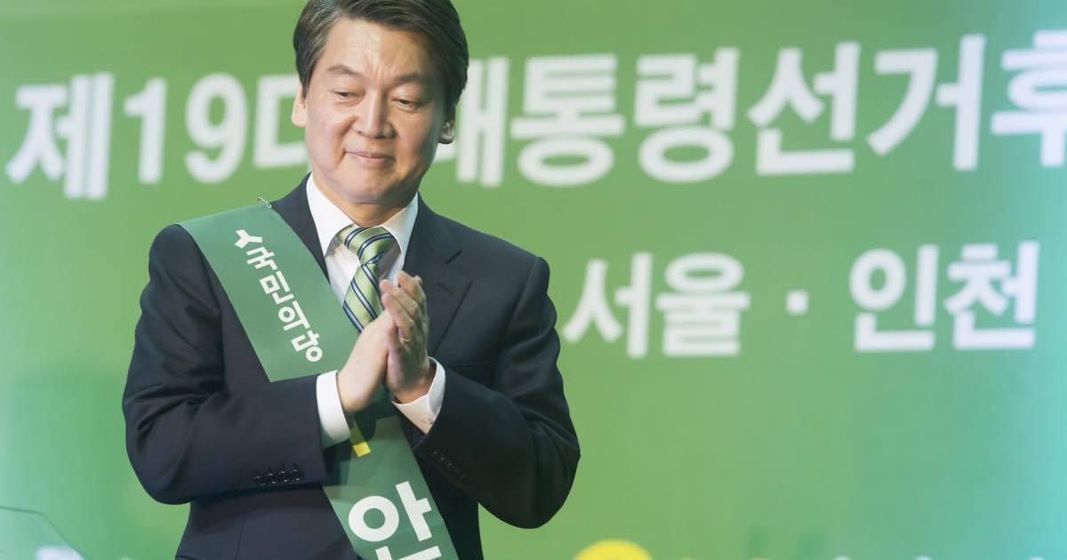 韓国大統領選、「文」よりも「安」の方がマシな理由