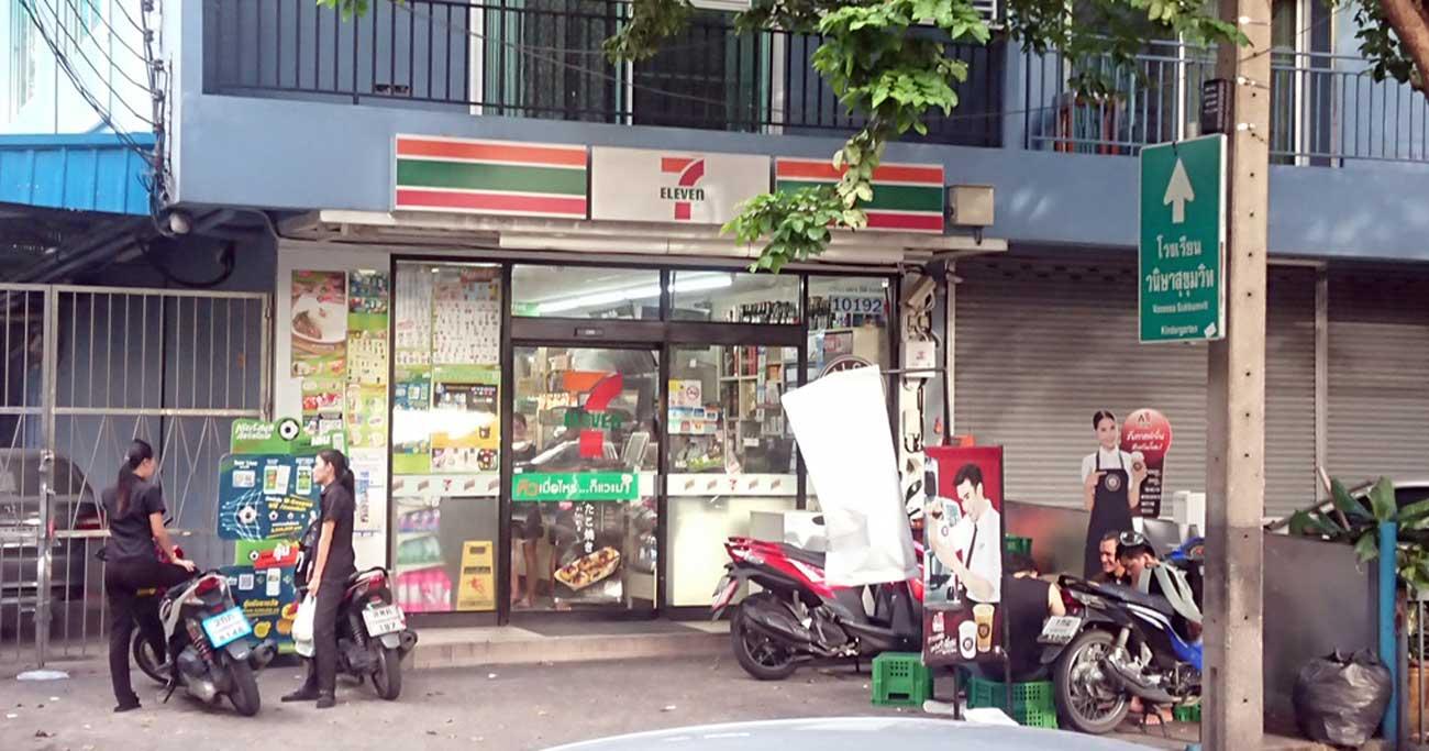 タイのセブン-イレブンでカモられる!日本人客が狙われる理由