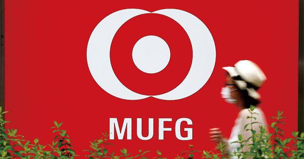 三菱UFJフィナンシャル・グループ傘下証券でで長期国債先物の不正取引がありました