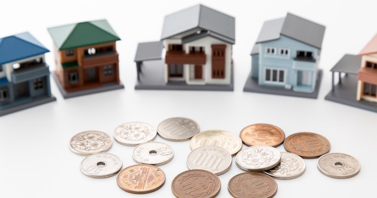 マイホームは消費増税前に買うべき?セールストークを疑え!