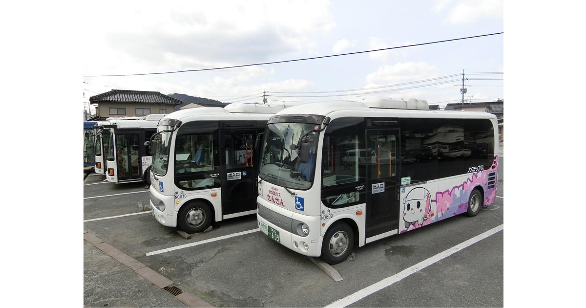 過疎・高齢化地域の公共交通をどう維持するか?
