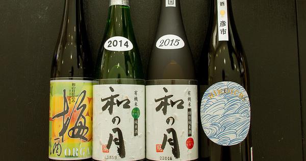 sake - Magazine cover