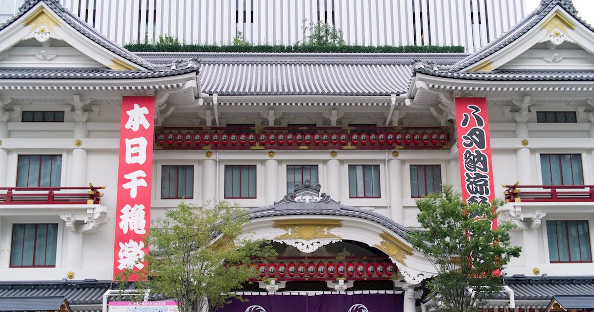 夏は歌舞伎のシーズンオフ!?それでも観るべき時機と演目