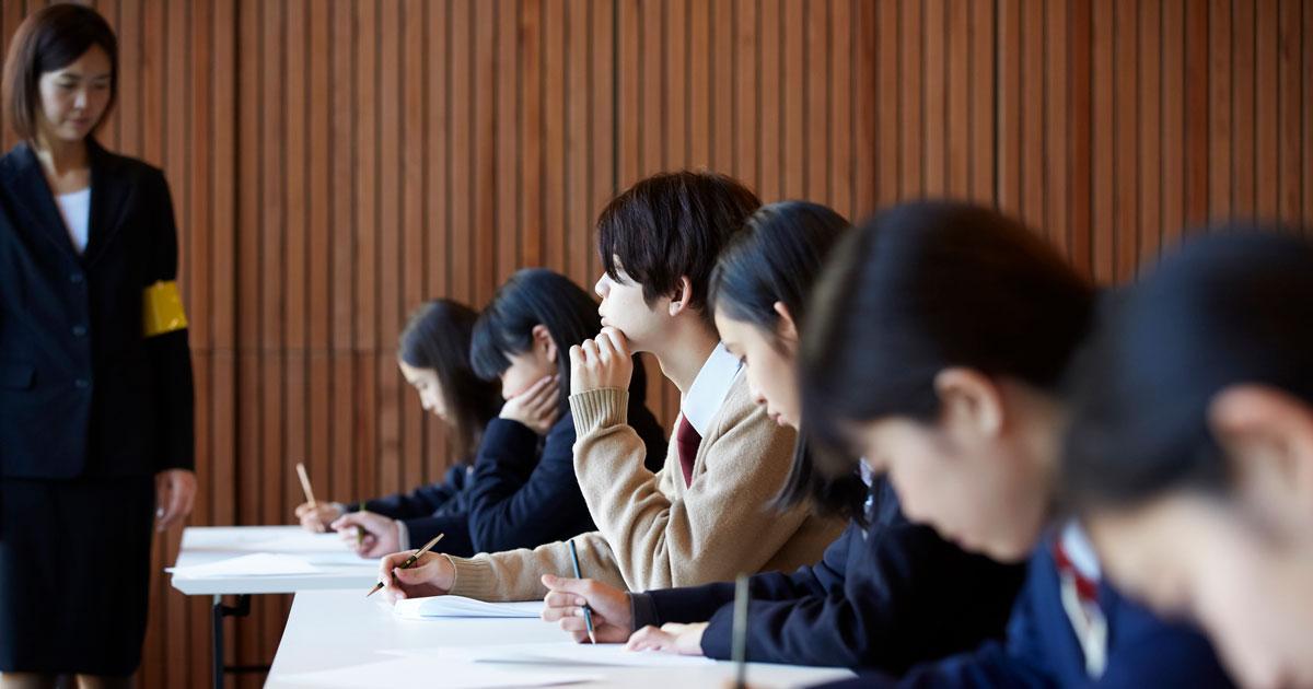 大学入試の小論文は「12の減点基準」をクリアするとボーダーラインを超えられる
