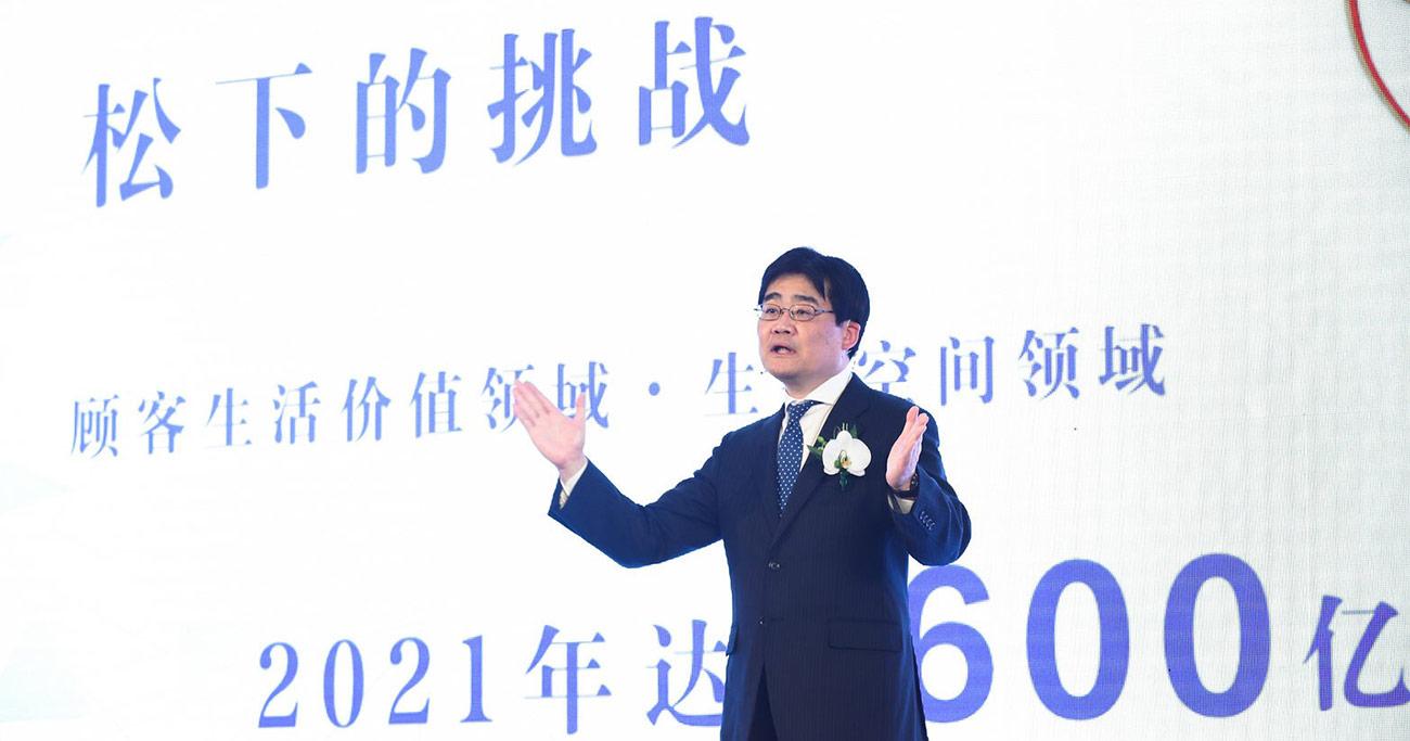 中国家電博のプレスカンファレンスで講演する本間哲朗・アプライアンス社社長