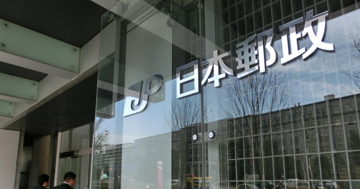 巨額損失を繰り返す日本企業の海外買収に「盲点」はないか