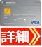 nanacoチャージでポイントが貯まるクレジットカードおすすめランキング!リクルートカードの公式サイトはコチラ